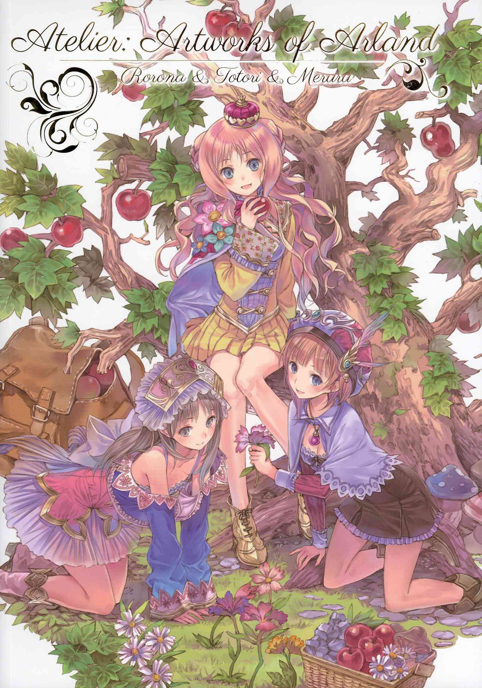 Atelier By Gust